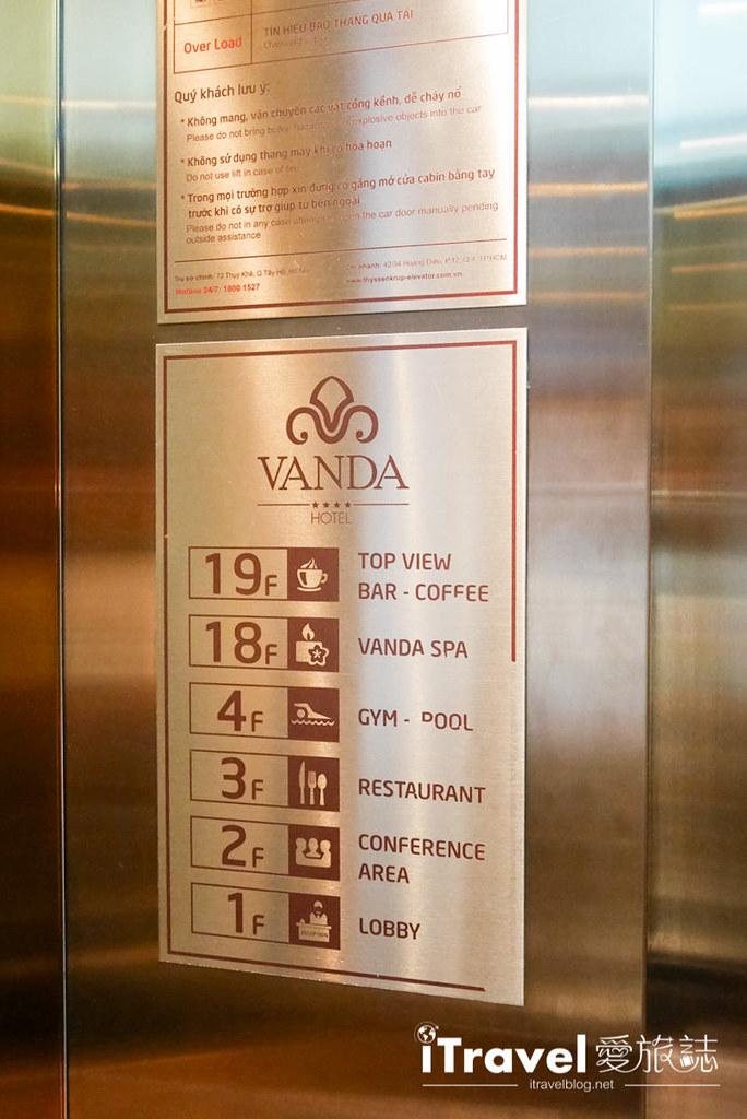越南河内兰比恩酒店 Lan Vien Hotel Hanoi (9)