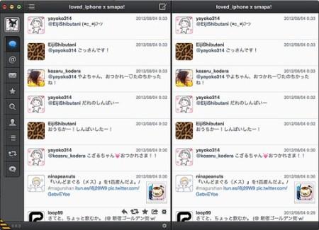 スクリーンショット 2012-08-04 0.36.55.png