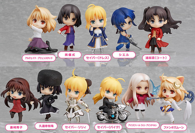 Nendoroid Petite: TYPE-MOON COLLECTION