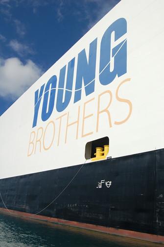 YB barge Kaholo