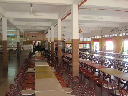 View Dining Hall