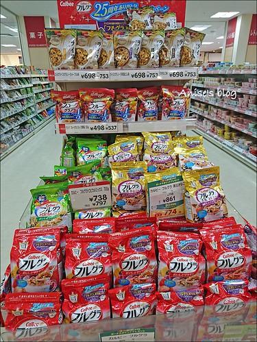 日本7-11超市_伊藤洋華堂027