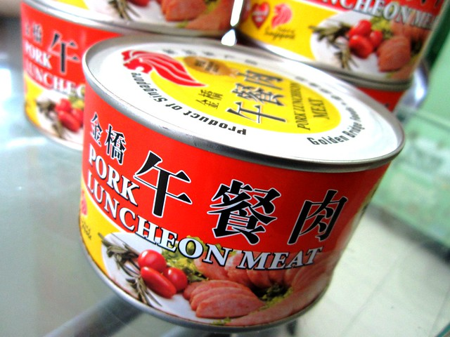 Singapore-made luncheon meat 2