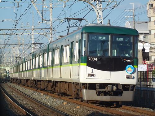 7004F(ひらかたパークHM) @御殿山〜枚方市