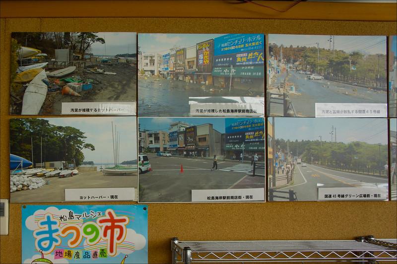 Tsunami en Matsushima