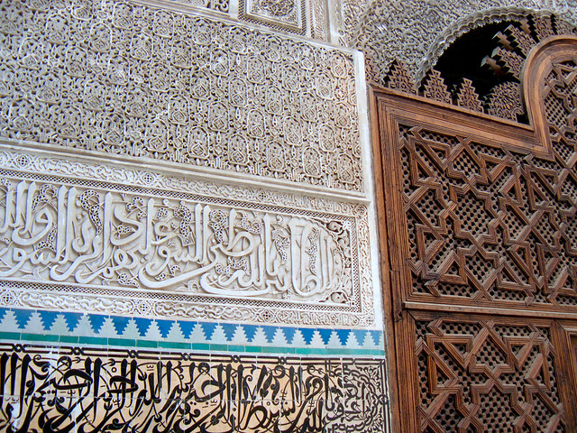 "Carving & tilework on the interior of the oldest ""university"" in the world (University of Al-Karaouine/Al-Qarawiyyin) in Fez, Morocco"