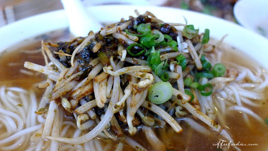 SHANGHAI MORNING Restaurant 00013