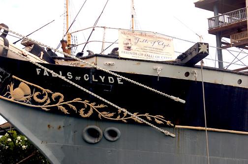 banner on ship
