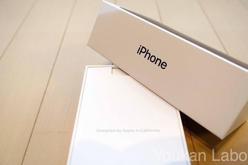 iphone7-bk-2016-09-1608