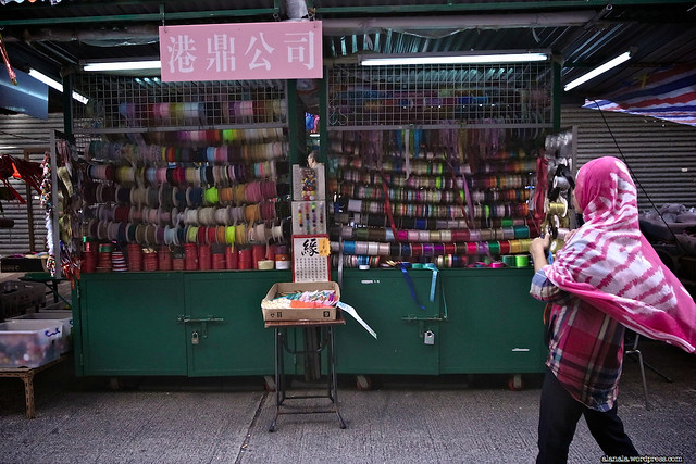 Curb side ribbon stall