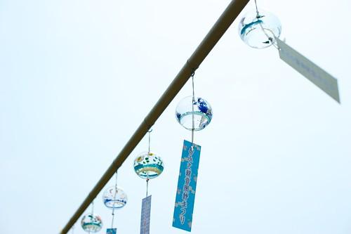 Ofusa-kannon Wind-bell