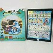 Playpad Anak 3 Bahasa (Indonesia, Arab, Inggris) Harga : 65.000 Kode : bun  Playpad anak dengan fitur yang komplit, diantaranya: 1. Bacaan shalat mulai takbiratul ihram, hingga salam. 2. 10 doa harian (bangun tidur, masuk kamar mandi, setelah wudhu, dll)