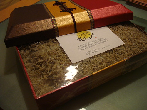Chuseok-Geschenk by Jens-Olaf