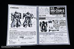 HCM MS-06R-2 Johnny Ridden's Zaku-II (144 scale) 1984 make (16)