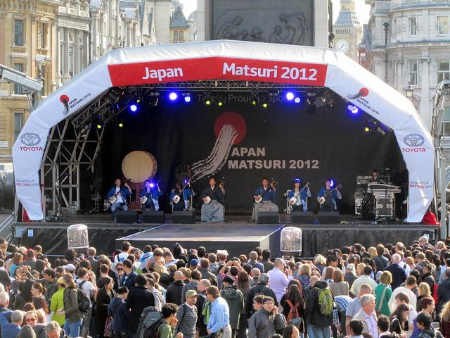 Hibiki & Akihiro Ichikawa Tsugaru Shamisen Show (feat. Alika Mochida)