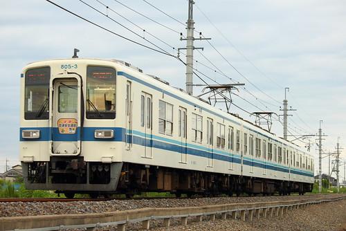 805F(秋の全国交通安全運動HM) @細谷〜木崎