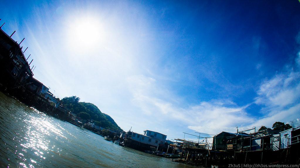 Tai-o Fishing Village