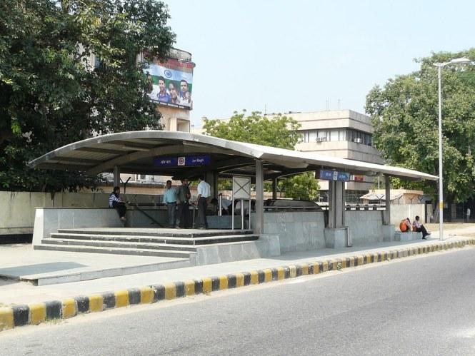 Jor Bagh station entrance
