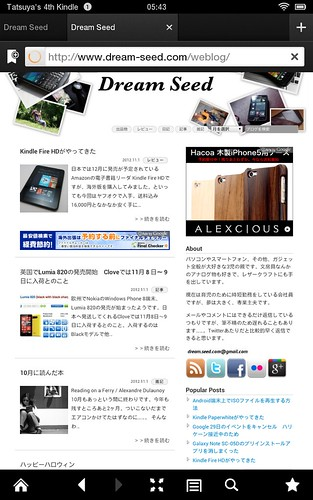 Screenshot_2012-11-02-05-43-31