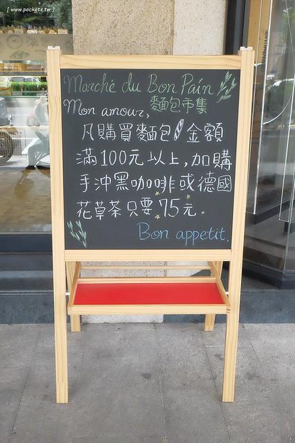 29161235292 201877de0c z - Marché du Bon Pain 麵包市集:嚴選用心的食材(已歇業)