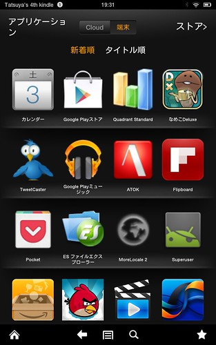 Screenshot_2012-11-03-19-31-14.png