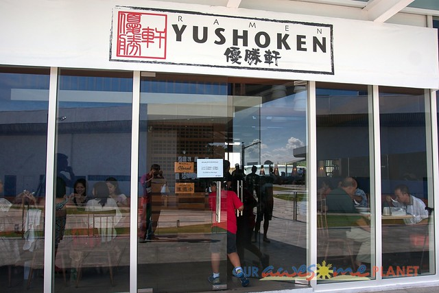 YUSHOKEN-44.jpg