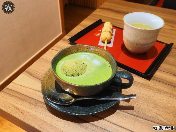 28953925024 f26ac118ef b - 町家咖啡,日式茶屋內有精緻抹茶甜點~(已歇業)