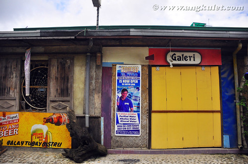 Balay Tubay Bistru and Galeri, El Nido, Palawan