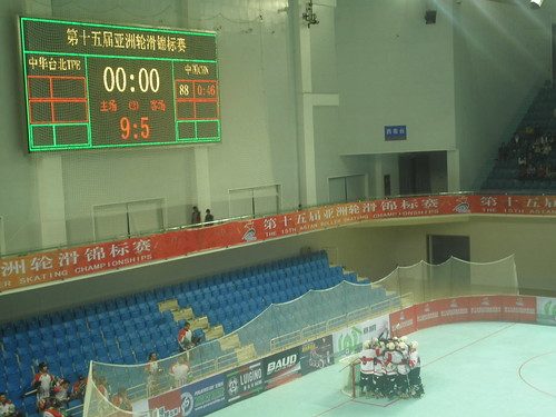 Go Taiwan!!!!