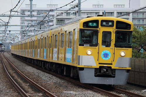 9105F(人と環境にやさしい鉄道HM) @中村橋