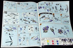 ANA 00 Raiser Gundam HG 1-144 G30th Limited Kit OOTB Unboxing Review (11)