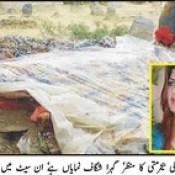 Ghazala-Javed-Grave-Dug-Up