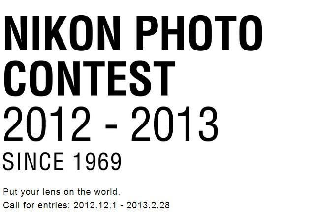 concurso Nikon Photo 2012-2013