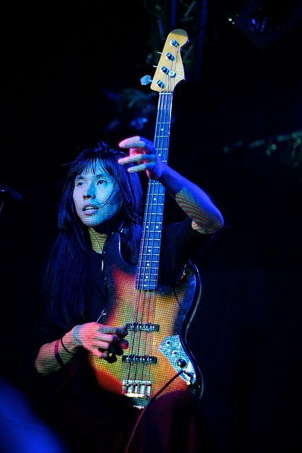 Bo Ningen at Hoxton Bar and Kitchen