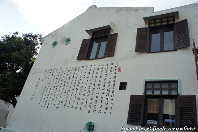 11.wall with words (12)
