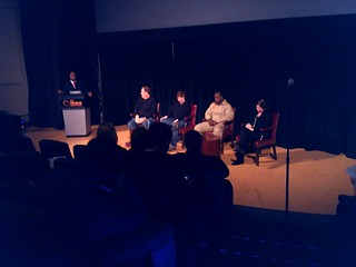 #Educon Friday Night Panel at the Franklin Institute