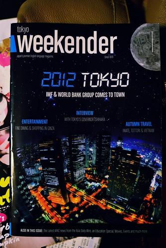 Day 288/366 : Tokyo Weekender by hidesax
