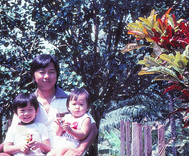 1981 - Shan, Paps, me, Pamol