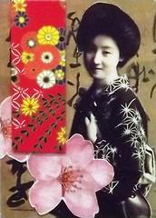 ATC: Beautiful Asian Lady 1 of 4