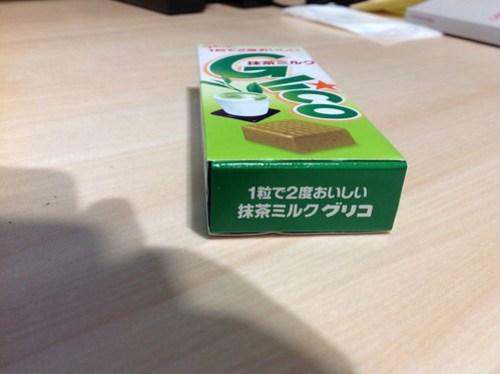 抹茶ミルクグリコ