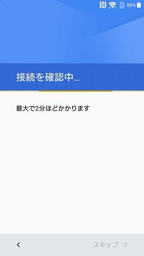 Screenshot_20160806-075247