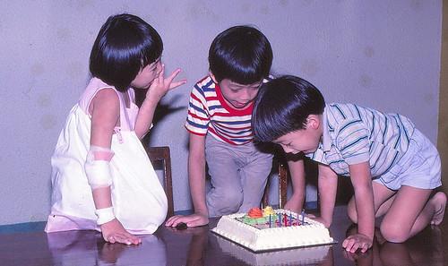 Us siblings eating cake - 1984 at Shan's 7th b-day