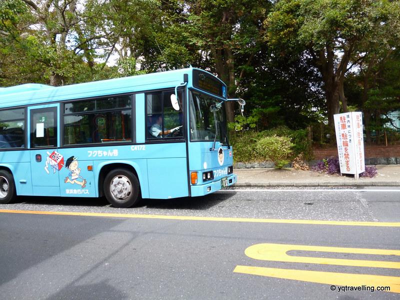 Cute anime Kamakura bus