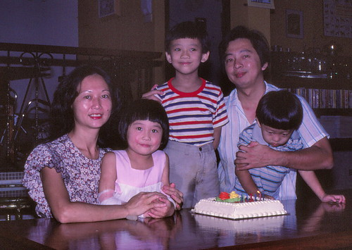 Family - 1984 at Shan's 7th b-day