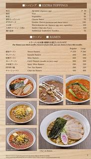 Mitsuyado Sei-Men menu - Extra Toppings & Ramen
