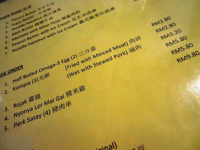 Breakfast @ Cafe Cafe menu
