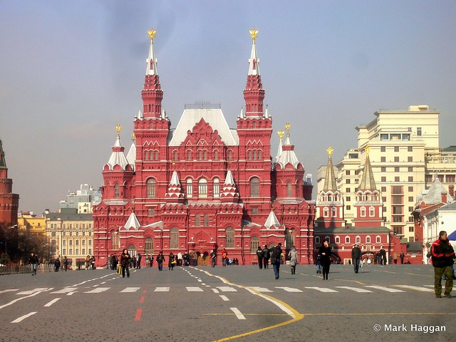 The State Historical Museum, Red Square, Moscow