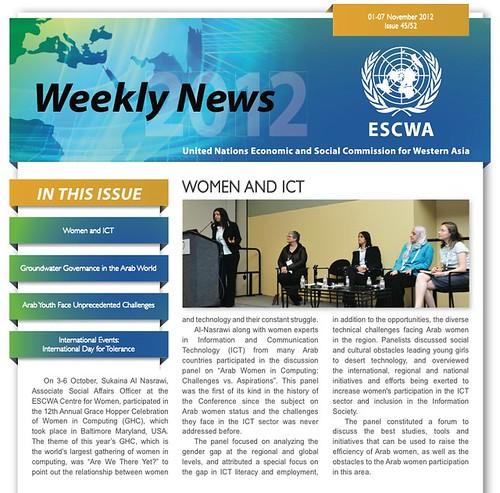 GHC12.English.Screen shot 2012-11-30 at 1.22.52 PM