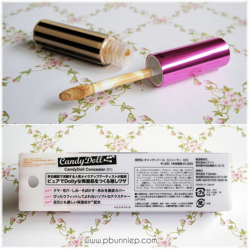 Canydoll concealer_04