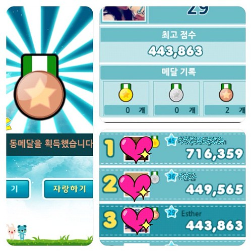 Got my second #카카오 #애느팡 #bronze medal! Was so close to silver...maybe next week~